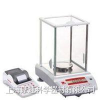 奧豪斯OHAUS CP64型電子天平上海摩速公司銷售4008087828 cp64