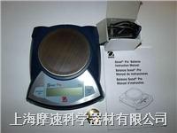 奧豪斯OHAUS SPS202F便攜式天平上海摩速公司銷售4008087828 SPS202F