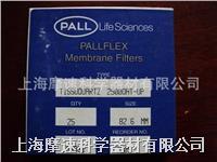 pall 7205 Tissuquartz 過濾膜, 2500 QAT-UP 82.6MM直徑 7205