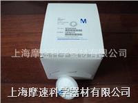 MTGR75010 millipore Aervent-50 過濾器