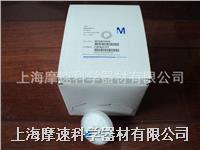 MTGR75010 millipore Aervent-50 過濾器 MTGR75010