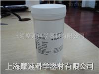 葡聚糖凝膠G-100/交聯葡聚糖凝膠G-100/Sephadex G-100 17-0060-01 17-0060-01