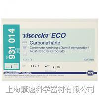 德國MN碳酸鹽硬度測試盒 ECO 貨號931014 931014