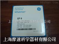 GE whatman Grade GF 6:無機黏合劑玻璃纖維濾紙10370005 90MM 10370005