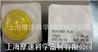 17829----------K 0.45UM 德國SARTORIUS 醋酸纖維素+玻璃纖維針頭式濾器直徑28MM 17829----------K