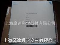 whatman GF/D:2.7μm玻璃纖維濾紙1823-257 257MM 1823-257