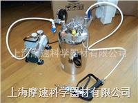 MSQ090600 上海摩速自產清潔度檢測噴槍壓力罐清洗系統5L msq090600