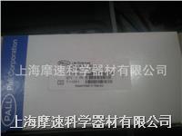 美國PALL 66215 A/C玻璃纖維濾膜 1UM 47MM 100片