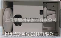 德國SARTORIUS賽多利斯 百得4頭充電旋轉支架 730991 73091