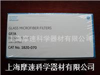1820-070 whatman GF/A玻璃微纖維濾紙 1820-070