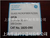 英國沃特曼Whatman 1820-090玻璃纖維濾紙 1.6UM 90MM 1820-090