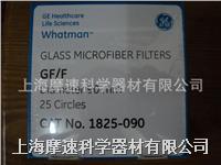 GE WHATMAN玻璃纖維濾紙 GF/F 1825-090 25片裝 1825-090