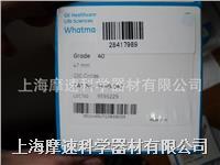 whatman 40號濾紙8μm定量濾紙1440-047 1440-047