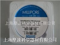 MILLIPORE密理博Ultracel PLBC07610 圓片型超濾膜 3k 76mm