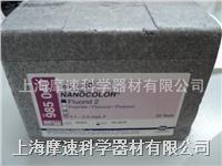 德國MN氟化物預裝管試劑985040 985040