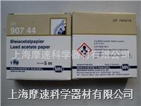 德國MN  醋酸鉛試紙測H2S S2- 貨號90744 90744