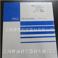 PALL A/E玻璃纖維濾紙方形8*10英寸61638 61638