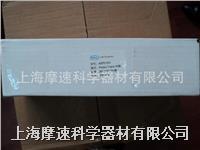美國PALL頗爾 PVDF轉印膜BSP0161 孔徑0.2um,30cm*3.3m/卷 BSP0161