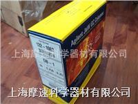 122-1062,Agilent安捷倫 氣相色譜柱 DB-1 60m, 0.25mm, 0.25u