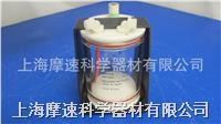 MILLIPORE 超濾杯專用儲液罐RC 800 RESERVOIR(6028) MILLIPORE 超濾杯專用儲液罐RC 800 RESERVOIR(6028)