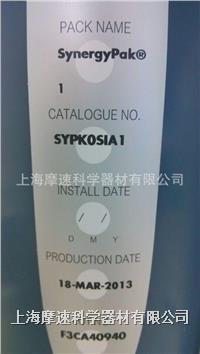 millipore SynergyPak 1純化柱SYPK0SIA1