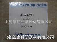 whatman GF/D:2.7μm玻璃纖維濾紙1823-055 whatman GF/D:2.7μm玻璃纖維濾紙1823-055