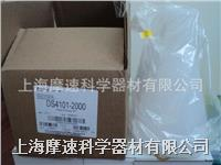 NALGENE DS4101-2000塑料抽濾瓶 NALGENE DS4101-2000塑料抽濾瓶