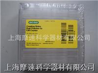 伯樂 BIO-RAD 145-0011 細胞計數板 伯樂 BIO-RAD 145-0011 細胞計數板