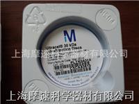 PLTK04310 44.5mm Ultracel PL millipore圓片型超濾膜