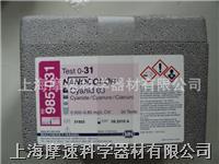 985031 德國MN 氰化物預裝管試劑 985031 德國MN 氰化物預裝管試劑