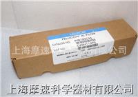 Millipore密理博 Pellicon XL切向流超濾膜包pxb100c50 100KD Millipore密理博 Pellicon XL切向流超濾膜包pxb100c50 100KD