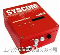 MR2002-SM24强震记录仪 MR2002-SM24
