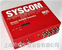 NCC强震网络控制中心 NCC