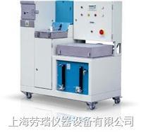 瀝青混合料分析儀 20-1100型
