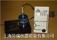 AE1/RD1輻射率儀 AE1/RD1