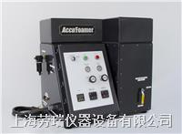瀝青發泡試驗儀 AccuFoamer