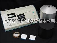 SSR-ER太陽光譜反射率儀 SSR-ER