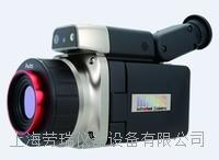 R500EX紅外熱像儀 R500EX