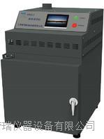 高溫清洗機 HTQX-2