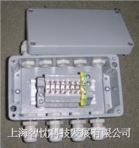 電纜分線盒 大小不同如ABS131308,ABS131808,ABS192813,ABS283813
