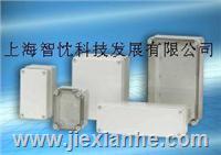 塑料防水盒 工程塑料ABS材質
