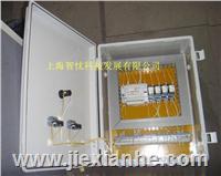 塑料防水盒