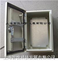 鐵製防水接線盒控製箱
