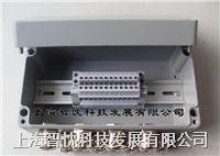 訂做接線盒 ABS/PC/鑄鋁