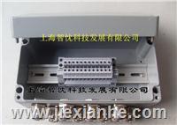 鑄鋁接線盒--可按要求加工成套 AL121208-10-M20