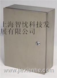 不鏽鋼控製箱