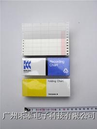 YOKOGAWA日本橫河 記錄紙 B9565AW B9565AW