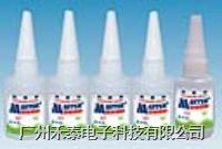 YOKOGAWA日本橫河 高溫膠水 膠布 7452 7452 促進劑(配416使用)