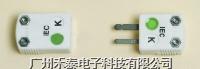 OMEGA 陶瓷溫度補償導線插頭 SHX-K-MF SHX-K-MF