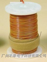 熱電偶線|熱電藕|熱電藕線|熱電偶補償導線|參數對照表 各品牌型號